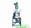 50L全不锈钢高压反应釜-卧式反应釜-立式反应釜-成都赛可隆
