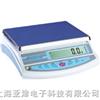 精密电子秤,30公斤电子称,计重桌秤