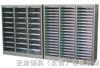 45抽办公文件整理柜-36抽办公室文件柜工业办公文件整理柜