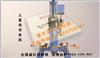 食品厂用分散机—小型分散机