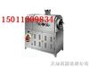 炒货机|燃煤炒货机|自动炒货机|浙江炒货机|小型炒货机|炒货机厂家