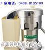 榨汁机,榨果汁机, 电动榨汁机,商用榨汁机