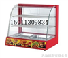 保温柜|食品保温柜|保温展示柜|保温陈列柜|熟食保温柜