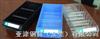 2515D元件柜-电子元器件柜元件柜-电子元器件柜