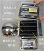 天津小型中藥制丸機,中藥水丸機的制作方法
