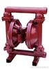 双隔膜泵|气动隔膜泵