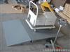 XK3190马鞍山1吨地磅秤<淮南2吨地磅秤>滁州3吨电子磅秤<池州5吨平台秤>