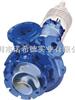HIDROSTAL泵