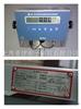 15公斤防爆秤(China)制造