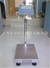 60公斤防爆秤(China)制造