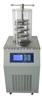 冷冻干燥机/实验室冻干机/真空冷冻干燥机/价格优惠/型号齐全/