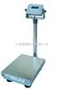 100公斤不锈钢电子秤与150kg电子台秤=价格相等