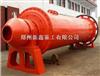 溢流型球磨机设备-新鑫机械