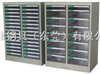 A4纸工业文件整理柜工业文件整理柜