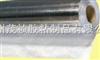 舟山铝箔纤维复合材料 扬州铝膜玻纤布 铝箔玻纤布 铝箔压敏胶带