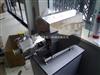 管线式高剪切乳化泵,高剪切分散乳化机