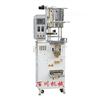 bc-288果冻包装机