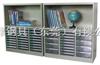 63抽文件柜/A4纸文件柜/A3纸文件柜A4纸文件柜/A3纸文件柜