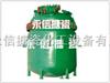 500L电加热反应釜-郑州电加热搪瓷反应釜
