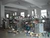 QD-80B自动包装机|立式包装机|灌装封口机|酱体包装机