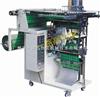 广州多列液体包装机,汕头多列液体包装机,天津多列液体包装机,包装机器