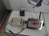 XK3101无线电子秤