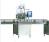 2000b/h易拉罐冲瓶、灌装、封口生产线