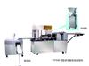 DYSM-II型面包生产线