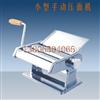 供應手搖壓面機、小型壓面條機(家庭小助手,多功能壓面條機)
