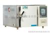 TQ-250台式压力蒸汽灭菌器