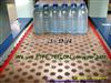 全自动热收缩膜包装机 塑膜包装