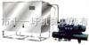 LY2000型系列冷饮水箱
