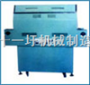 BBSF/L-1000/700PE熱收縮機