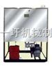 LY1000型系列冷饮水箱