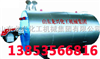 山东龙兴燃油气导热油炉/导热油锅炉/有机热载体炉