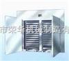 RXH--5供应实验室热风循环烘箱