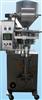 厂家直销小馒头包装机/全自动多功能包装机