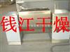 鸡精原料混合机,食品槽型混合机,钱江干燥