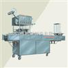 QD-4甜豆浆杯状自动封口机|珍珠奶茶自动灌装封口机
