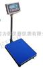 9901天津可连接电脑电子台秤,30共计带电脑接口电子称