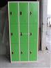 15门投币式寄存柜投币式寄存柜-电子存包柜
