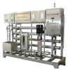 厂家生产 精密一体化水处理设备 自动水处理设备