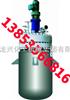 高压釜|高压磁力反应釜|磁力搅拌反应釜
