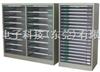A4S-354文件柜工业办公文件柜生产商