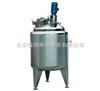 生物发酵罐-微生物发酵罐-液体发酵罐