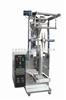 DXDF-500木瓜粉、绿茶粉、荷叶粉全自动粉剂包装机