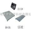 SCS上海闵行区电子地磅单层电子地磅秤价格