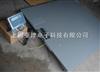 SCS上海闵行区电子地磅,超低台面电子地磅秤哪家价格优惠