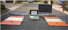 SCS1.2*1.2m电子地磅,便携式轴重秤 便携式汽车衡直销
