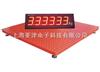 SCS上海闸北区电子地磅,电子磅秤,单层电子地磅直销价格